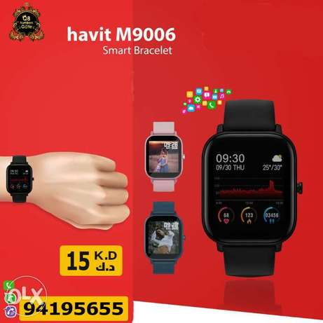 The best and cheapest smart watch in kuwait