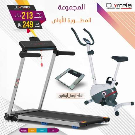 2hp treadmill with scale and upright bike offer!