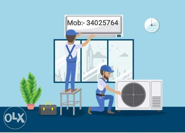 Service and Maintenance A/C