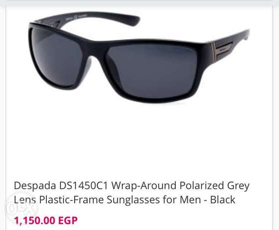 polar one sunglasses original