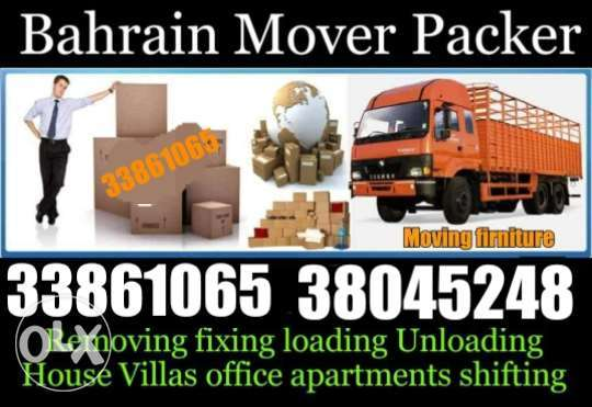 SKY Movers and Packers