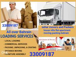 Alsehar Moving packing company all over Bahrain