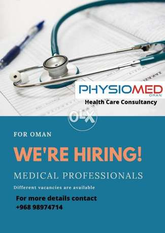 Medical professionals vacancies are available