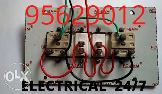 Electrician opens for any electric and plumbing works any time