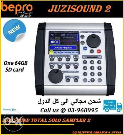 Juzisound 2 Total SOLO Sampler 2 full compatible with KORG series