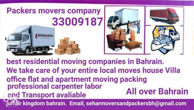 Packing Moving services professional team all over Bahrain