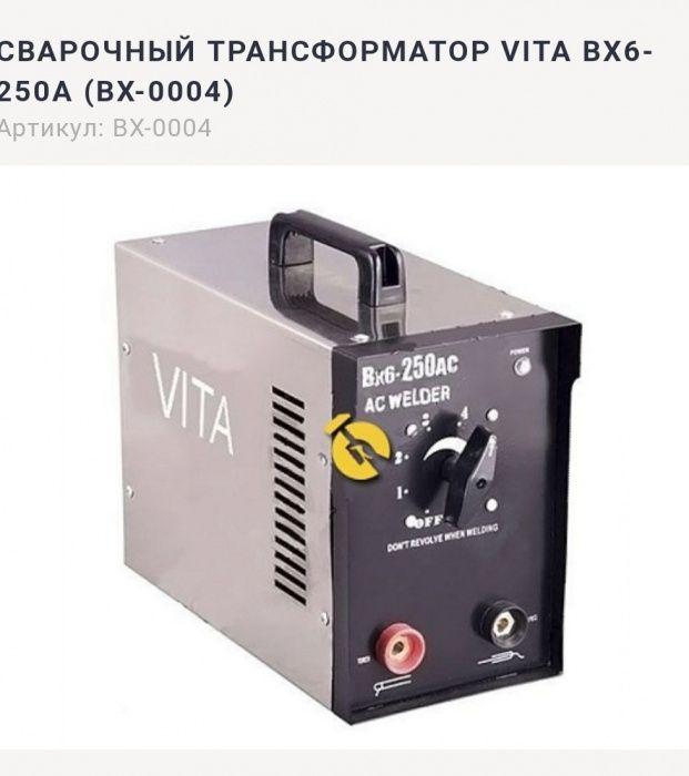 Сварочный аппарат для частного лица бензиновые генераторы 5 квт honda
