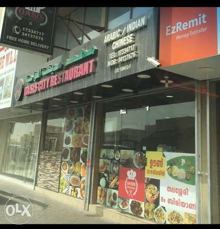 Family restaurant fully furnished for sale