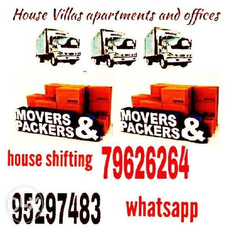 We have house shifting and packing and carpenter cgh