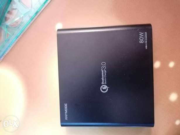 Qualcomm 80W fast charger