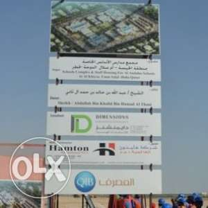 Construction site sign board & Site safety board