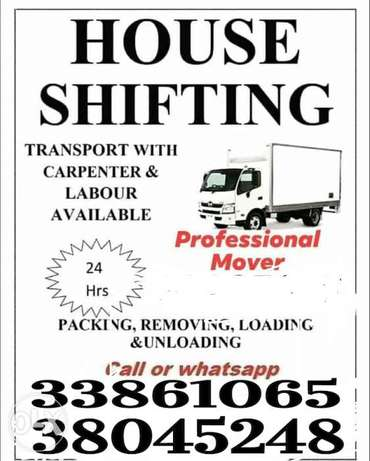 Bahrain (Best Movers )