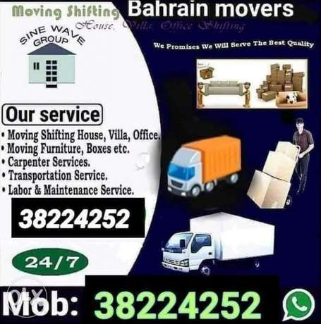 Bahrain Best movers House villa office and stores low price