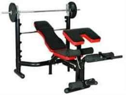 Brand new commercial weight bench press with bar and 45kg plates