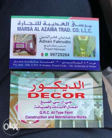 best work good and on time any wher in oman less price
