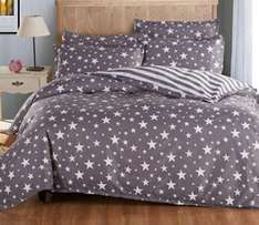 Looking for grey print duvet and dinner set