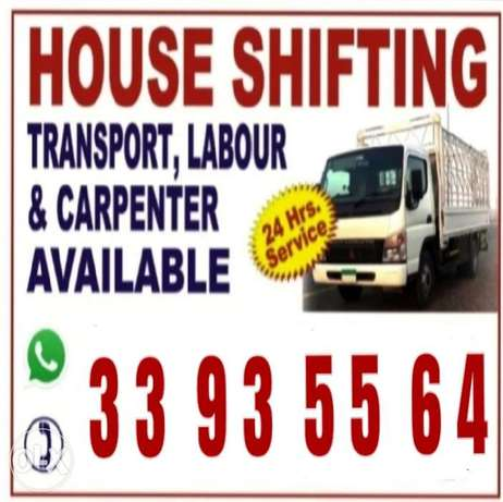 Professional house movers villa flat office shop and store shifting