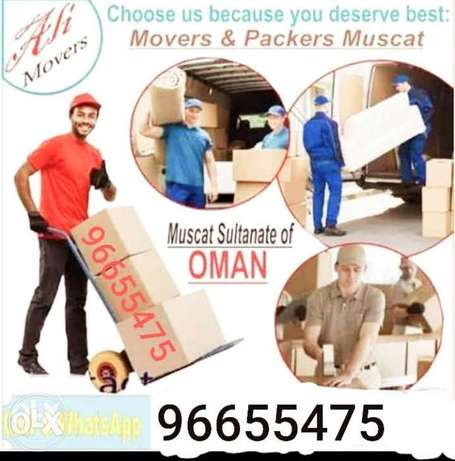 House shifting best carpenter services gc ff
