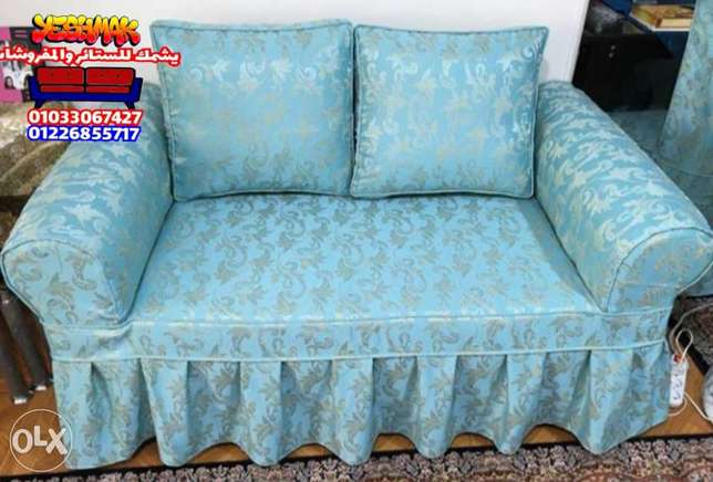 Old is gold classic handmade slipcover Alexandria only