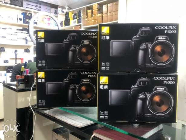 nikon p1000 - On discount as part of The Festive Week