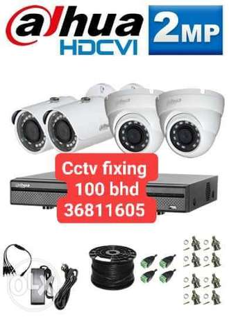 Security camera fixing with connected your smartphone