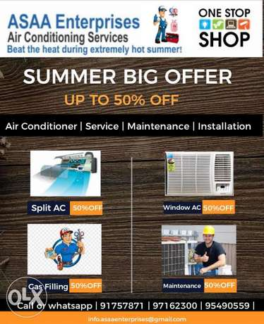 Air Conditioning Maintenance | Service | Installation | Repair