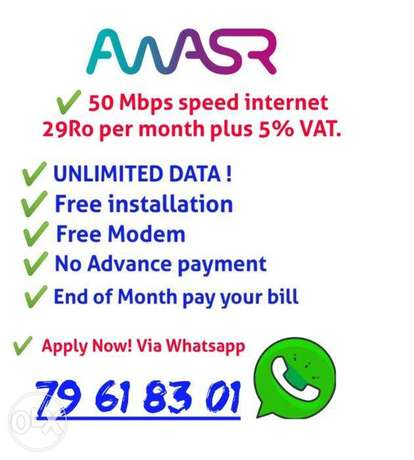 We provide free Awasr WiFi connection