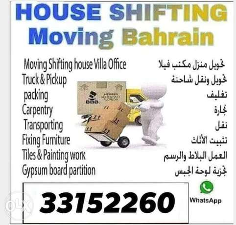 **:House shifting **:House shifting all over Bahrain.