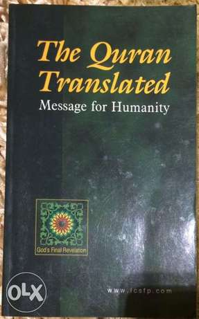 The Quran Translated Message For Humanity - New