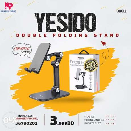 3.999BD yesido double folding free rotation support mobile phone and 7