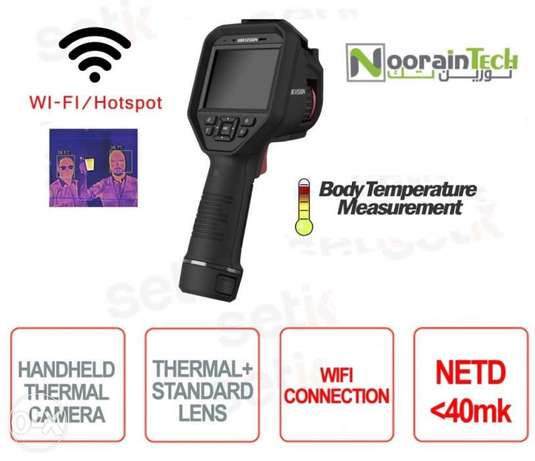 Handheld thermal camera