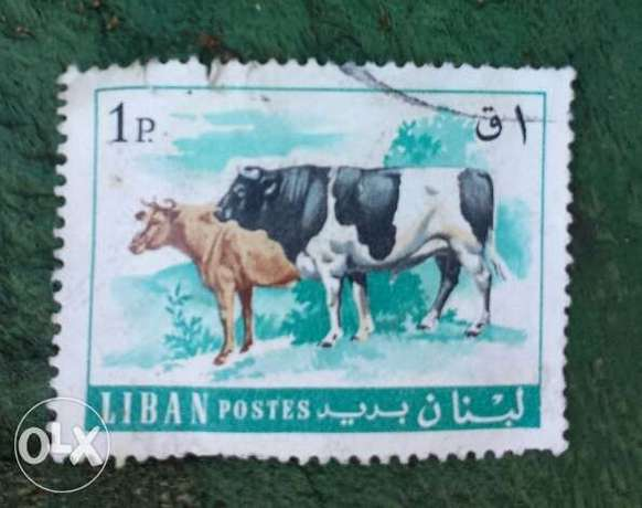 Old Stamp 1P