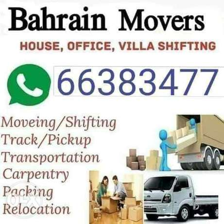 house movers packers carpenter all over bahiran