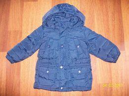 Куртка Зимняя Мальчик - OLX.ua bc5edc0497f