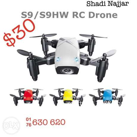 S9 Drone - Delivery Available