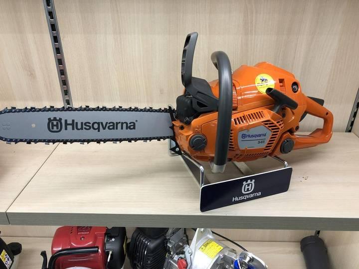 Husqvarna 545 - 2018