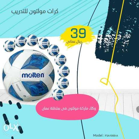 Molton Footballs 10 pcs in the offer now 39 riyal only