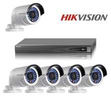 CCTV 4cameras full package