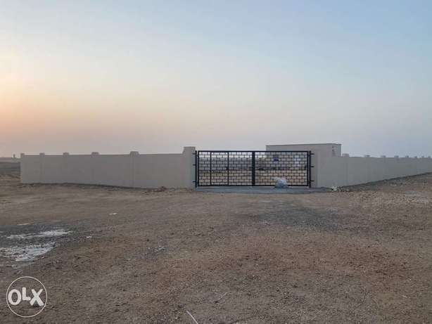 Industrial Land for Investment