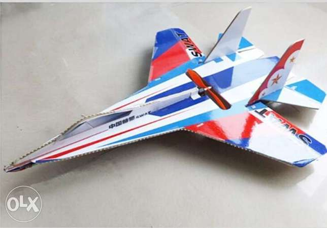 Remote control plane (ARF) easy to fly
