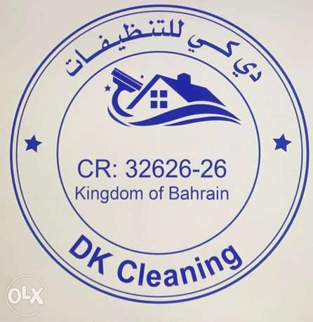 offer of job housekeeping in cleaning co