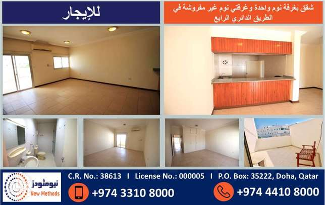 Unfurnished 1 or 2 Bedroom Apartment for Rent