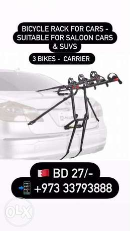 Bicycle Racks for Cars & SUVs - 2021 stock