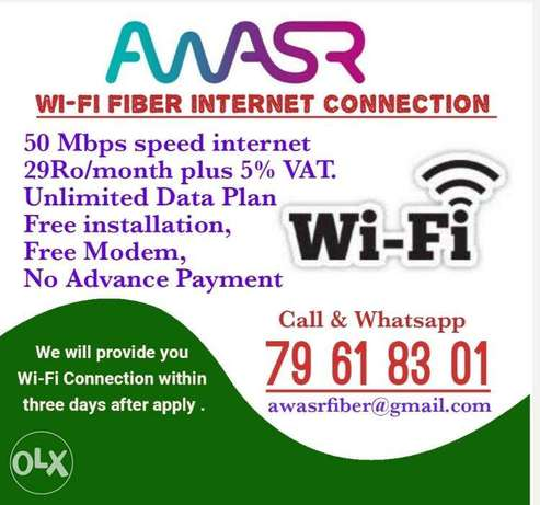 Contact for free Awasr WiFi connection