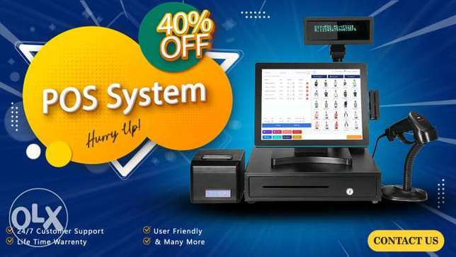 We provide inventory management with point of sale