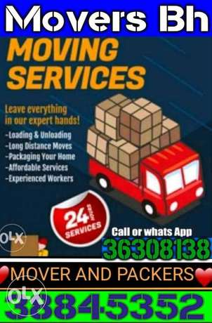 bh Low rate professional house Movers and Packers