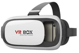 VR Box 2, 3D Virtual Reality Glasses With Head Mount