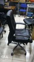 leather office chair executive