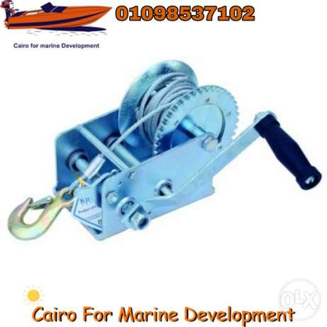 HAND WINCH With Steel Wire