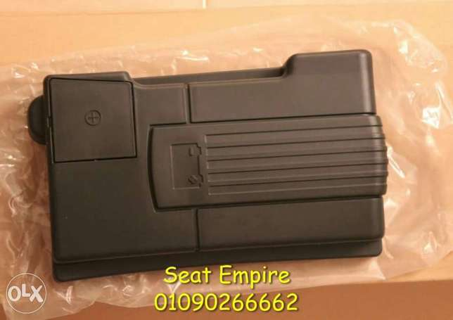 Seat Ateca battery cover